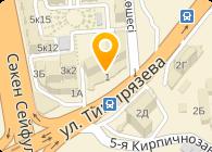 Cafemax (Кафемакс), ТОО