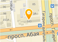 Oмir Logistics (Омир Логистикс), ТОО