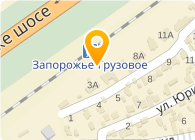 Денисенко, ЧП
