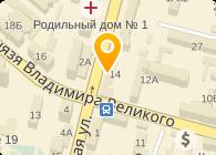 АвтоСпецТранс, Цветков СПД