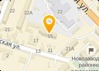 Украинская медицинская противоэпидемическая компания, ООО