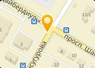 Астана Дезинфекция, ТОО