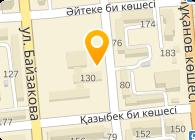 Дезинфекционная станция города Алматы, РГКП