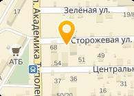 Фумиком Украина, ООО