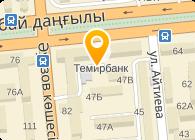 Казахстанский центр дизенйфекции, ТОО