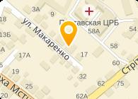 Коркишко, ЧП