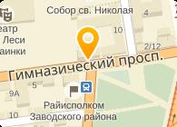 ПГСтрой, ООО