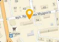 Укрбудсервис-ВА, ООО