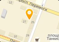 Соломаха, СПД