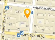 Одесса, ЧП