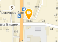 РоялУкрТранс, ООО