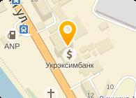 ПКФ Винпромсервис, ООО