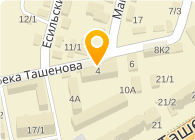 Астана Таза Ауа,ТОО