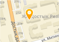Rost Garant Ltd (Рост Гарант Лтд),ТОО