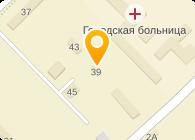 ГарантСпецМонтажСервисГрупп, ТОО
