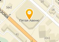 КОЛБАСОФФ