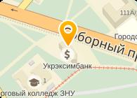 Металлургическое предприятие МПК, ООО