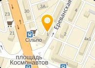 Украинская экологическая безопастность СПМ,ООО
