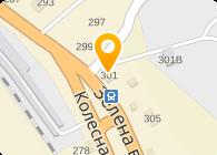 Львовская изоляторная компания, ООО