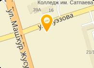 Ахметова, ИП