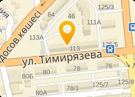 АлматыЭкоМунайГаз, ТОО