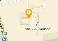 Орга-Юг, ООО