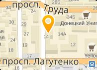 Донецкий государственный научно-исследовательский и проектный институт цветных металлов, ОАО