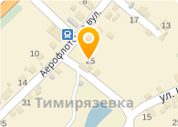 Сумывторметалл, ООО
