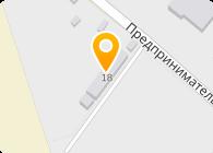Металлобрухт, ООО