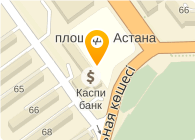 КазМунайГаз Онимдери, АО