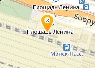 Туристический центр Дортур, УП (Минское отделение БЖД)