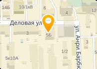 Украинская экологическая страховая компания, ЧАО