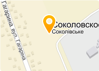 КИРОВОГРАДГРАНИТ, ЗАО