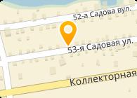 Цезарь Сателлит Украина, ООО