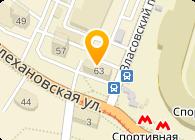 Харьковская Муниципальная Страховая Компания, ЧП
