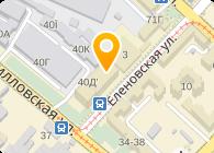 Киевская дирекция, Украинская пожарно-страховая компания, ЧАО