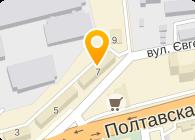 ОРБИТА-ЦЕНТР, ООО