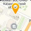 Казахинстрах (страховая компания), АО