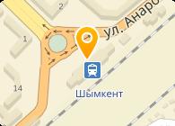 Multi Trans Shymkent (Мульти транс Шымкент), ТОО