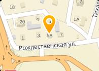 "ООО""Аквасток Логистик"""