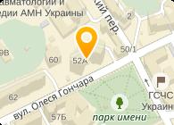 ЭФ СИ АЙ Кампани, ООО