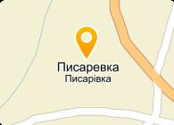 ПИСАРЕВСКИЙ СПИРТЗАВОД, ГП