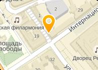 Библос (Byblos), ООО