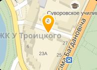 Тифани, ООО