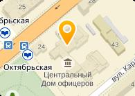 СоюзONline, ООО