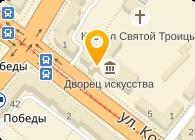 Ресторан Новая Галерея