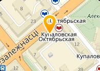 Ресторан Иль-патио