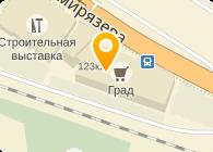 Космо, ООО