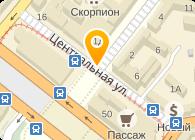 Первый Днепропетровский свадебный портал, компания