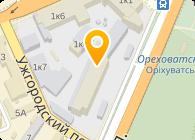 Пицца Киев (Pizza Kiev), ЧП